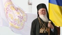 Украинская Поместная церковь: шаг к примирению или конфронтации?