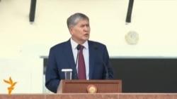 Атамбаев выступил за жесткие меры в борьбе с коррупцией в ДПС