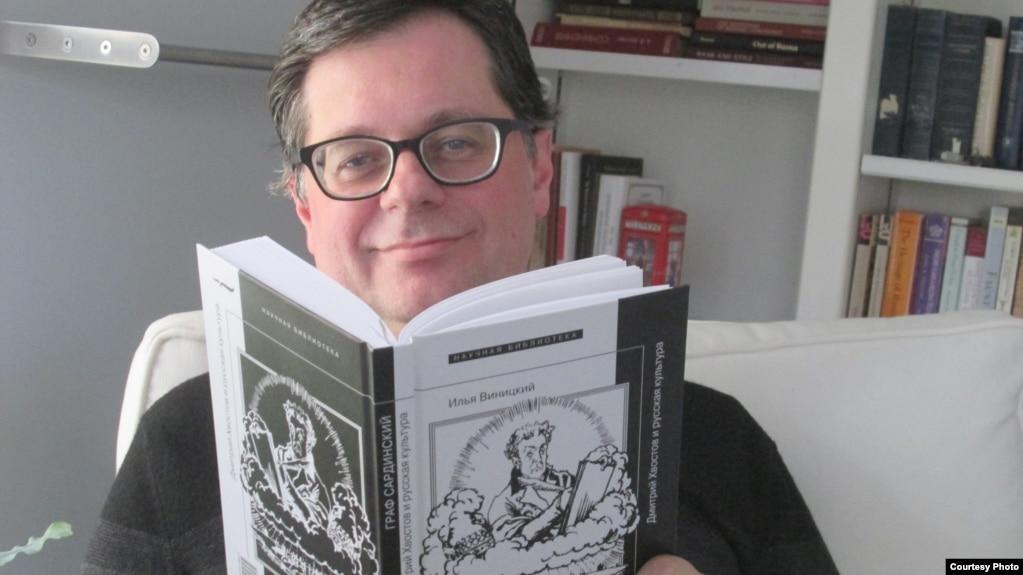 Илья Виницкий и его книга