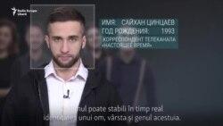 Rusia instalează camere conectate la sistemul de recunoaștere facială