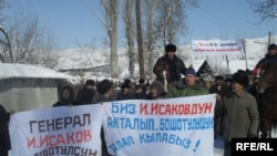 Isakov supporters demonstrate in the southern Alai district on February 9.