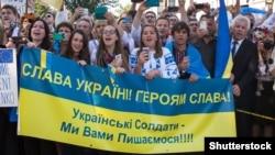 Представники української діаспори чекають на зустріч з президентом України Петром Порошенком у Вашингтоні, 18 вересня 2014 року (©Shutterstock)