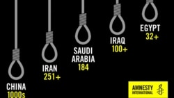 ایران دومین کشور جهان از نظر شمار بالای اعدام است