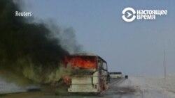 В Казахстане на трассе сгорел автобус, погибли 52 человека