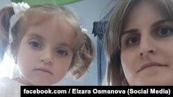 Амина Османова с мамой