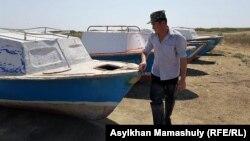 Рыбак Габит Зейноллаев.