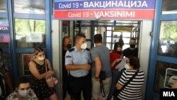 Вакцинација против ковид-19 во Скопје