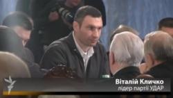 Лідери Опозиції прийшли на круглий стіл «Об'єднаємо Україну»