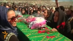Female Afghan Activists Carry Coffin Of Woman Killed By Mob