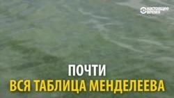 Как умирает главная река Украины