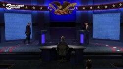 Путин, расизм, COVID-19: о чем спорили Байден и Трамп (видео)