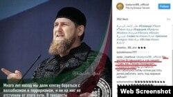Нохчийчоь -- Кадыров Рамзан воьху Деле республикерчу бахархоша. 2017 шо.