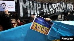 Yerevanda aksiya