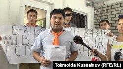 Участники акции у здания посольства Узбекистана в Казахстане. Алматы, 3 июля 2015 года.