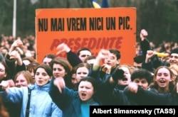 Акция против обязательного обучения русскому языку в школах в Кишиневе, 2002 год