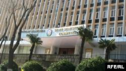 Azərbaycan Dövlət Statistika Komitəsi