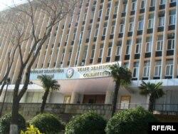 Dövlət Statistika Komitəsinin binası
