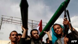هواداران حوثیها در صنعا پایتخت یمن