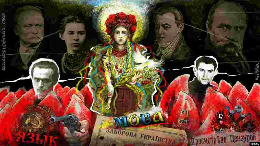 Автор: Алексей Кустовский.
