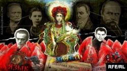 Автор плаката: художник Олексій Кустовський