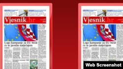 Snimak sajta Vjesnika - ilustracija