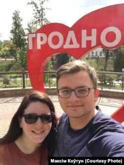 Максім з жонкай Ліндай у Горадні