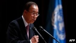 БҰҰ бас хатшысы Пан Ги Мун. Сеул, Оңтүстік Корея, 20 мамыр 2015 жыл.