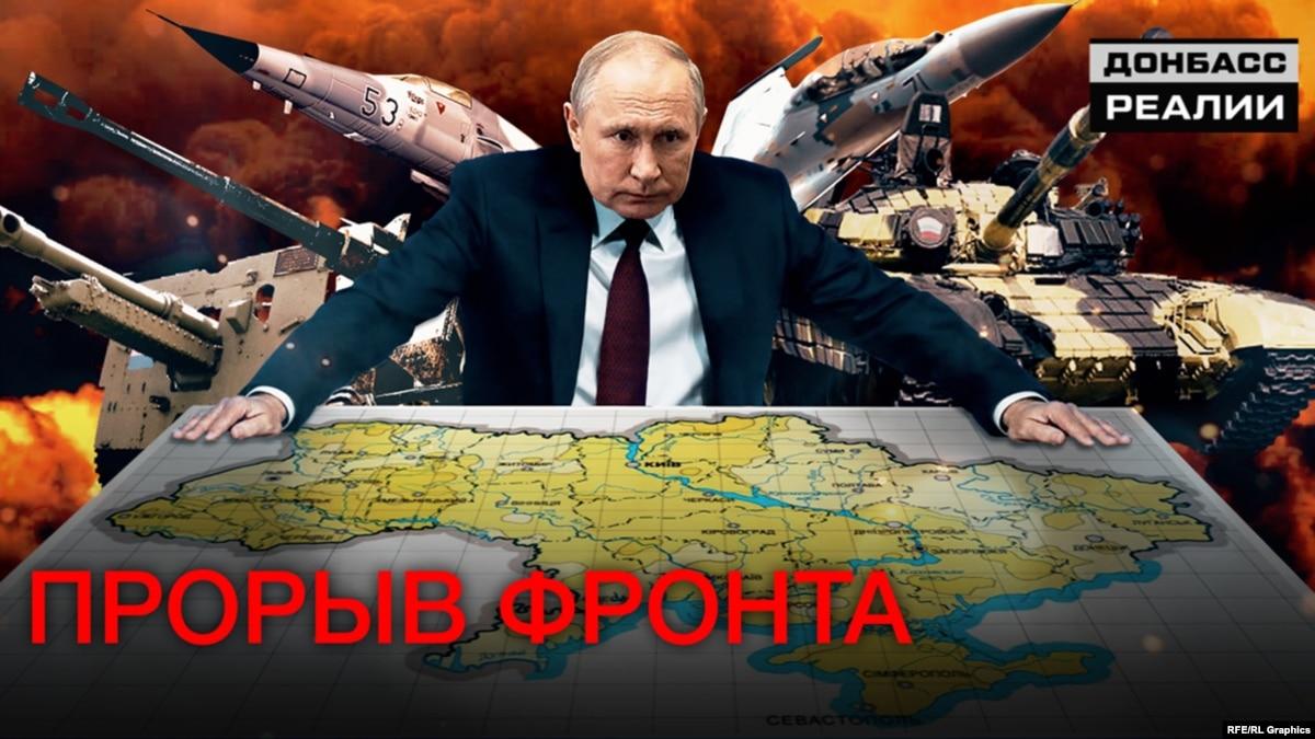 Путин нашел слабое место Зеленского