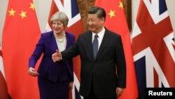 Тереза Мэй и Си Цзиньпин перед началом встречи в Пекине, 1 февраля 2018 года.