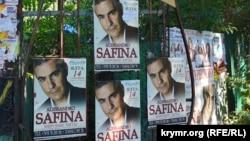 Алессандро Сафіна вже в'їжджав на територію Криму після анексії півострова Росією, 14 вересня 2015 року в нього відбувся концерт в Ялті