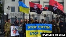 Киев, 14 октября 2016 года, акция под посольством России «Stop Putin's war in Ukraine»