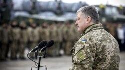 Ваша Свобода | Що дав Україні воєнний стан?