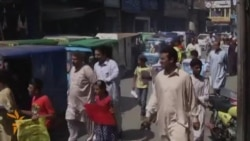 Rally Against Toy Guns In Pakistan