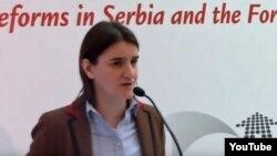 Представитель ЛГБТ-сообщества Сербии Ана Брнабич, которая должна возглавить министерство государственной администрации.
