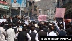 په سوات کې د وکیلانو احتجاجي لاریون
