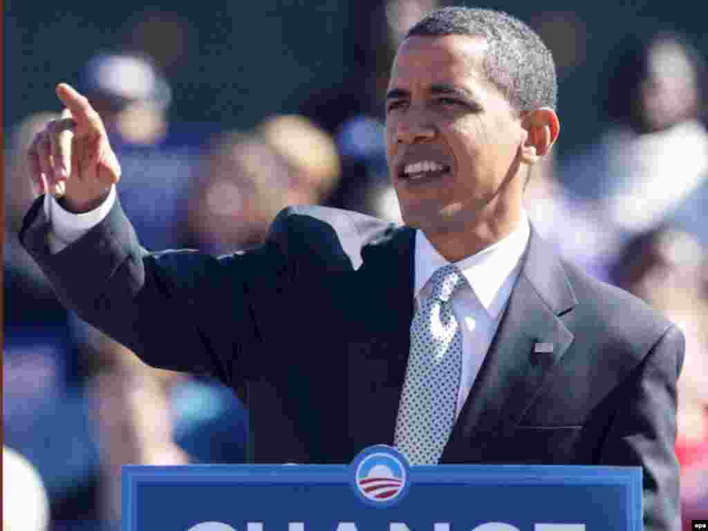Сенатор Барак Обама до останнього дня боровся за висунення кандидатом від Демократичної партії з Хіларі Клінтон