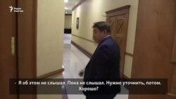 Депутаты о голодовке нефтяников