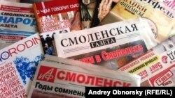 Пресса Смоленска