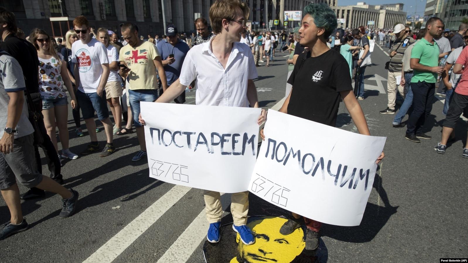В Петербурге согласовали акцию против пенсионной реформы 9 сентября
