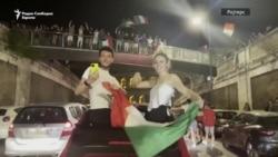 Како се славеше во Италија титулата европски шампион