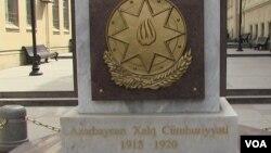 Azərbaycan Xalq Cümhuriyyəti abidəsi