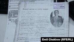 Архивные документы.