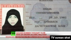 An RT TV grab shows the passport of Naida Asiyalova, the main suspect in the bombing.