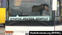 Найпопулярніший напрямок з донецького автовокзалу – Ростов