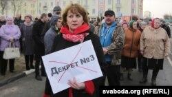 «Марш недармаедаў» у Рагачове, сакавік 2017 году