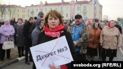 Рагачоўскі «Марш недармаедаў» у 10 фота