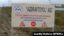 «Azəravtoyol» ASC