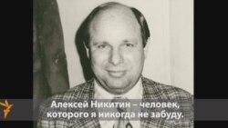 Когда КГБ объявляет тебя ненормальным
