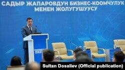 Встреча Садыра Жапарова с бизнес-сообществом, 23 июня 2021 г.
