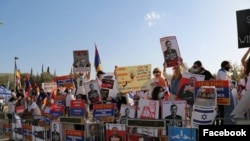 ISRAEL - Israeli Armenians are holding a rally in Jerusalem demanding that the Jewish state recognize the independence of Nagorno-Karabakh, October 24, 2020